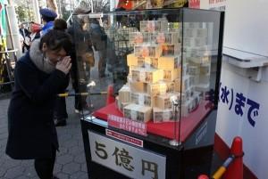宝くじ 当選 売り場 大阪1