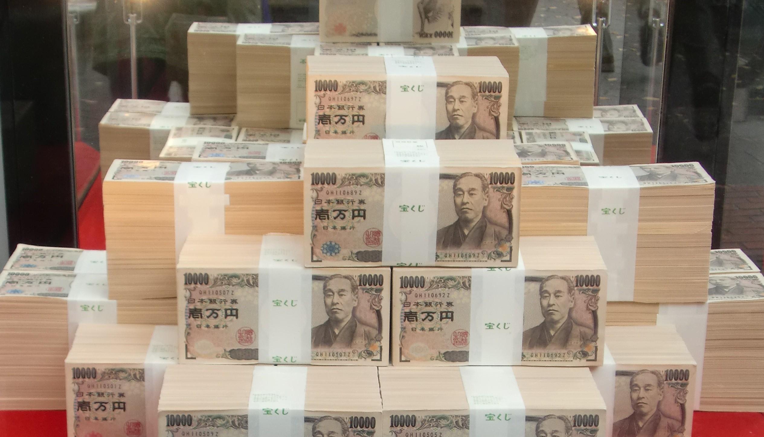 オータムジャンボ 宝くじ 2016 発売期間 当選日 確率