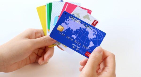 宝くじ ネット クレジットカード