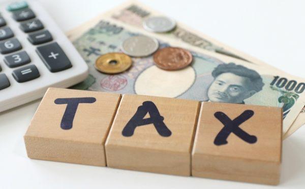宝くじ 税金 贈与税