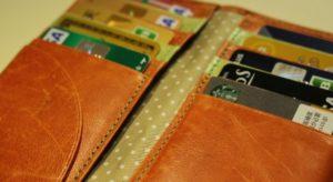 宝くじ ネット購入 クレジットカード